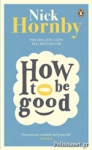 (P/B) HOW TO BE GOOD