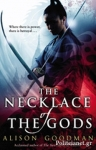 (P/B) THE NECKLACE OF THE GODS