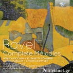 (2CD) COMPLETE MELODIES