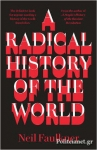 (P/B) A RADICAL HISTORY OF THE WORLD