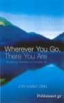 (P/B) WHEREVER YOU GO, THERE YOU ARE