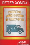 (P/B) DRINKING AND DRIVING IN CHECHNYA