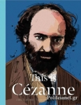 (H/B) THIS IS CEZANNE