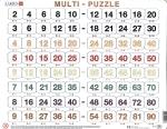 MULTI - ΠΡΟΠΑΙΔΕΙΑ R17 (PUZZLE)