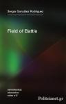 (P/B) FIELD OF BATTLE