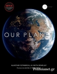 (H/B) OUR PLANET