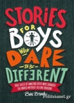 (H/B) STORIES FOR BOYS WHO DARE TO BE DIFFERENT