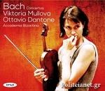 (CD) BACH CONCERTOS