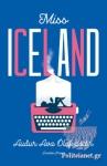 (P/B) MISS ICELAND