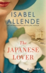 (H/B) THE JAPANESE LOVER