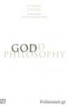 (P/B) GOD AND PHILOSOPHY