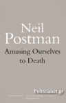 (P/B) AMUSING OURSELVES TO DEATH