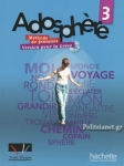 ADOSPHERE 3 (+CD+CAHIER D' ACTIVITES)