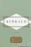 (H/B) RIMBAUD: POEMS