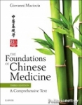 (H/B) THE FOUNDATIONS OF CHINESE MEDICINE