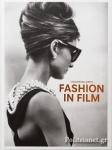 (H/B) FASHION IN FILM