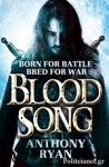 (P/B) BLOOD SONG