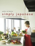 (H/B) SIMPLY JAPANESE