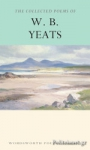 (P/B) THE COLLECTED POEMS OF W.B.YEATS