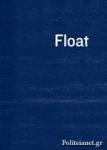 (P/B) FLOAT