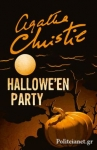 (P/B) HALLOWEEN PARTY