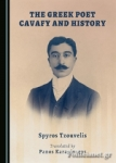 (H/B) THE GREEK POET CAVAFY AND HISTORY