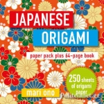 (P/B) JAPANESE ORIGAMI