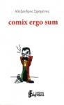 COMIX ERGO SUM