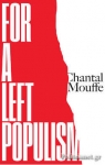 (H/B) FOR A LEFT POPULISM
