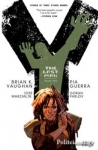 (P/B) Y: THE LAST MAN (BOOK TWO)