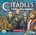 CITADELS CLASSIC (GREEK)