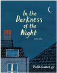 (H/B) IN THE DARKNESS OF THE NIGHT