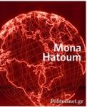 (P/B) MONA HATOUM
