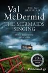 (P/B) THE MERMAIDS SINGING