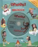 ΑΚΟΥΣΕ ΤΟΥΣ ΟΡΝΙΘΕΣ ΤΟΥ ΑΡΙΣΤΟΦΑΝΗ (+CD)