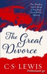 (P/B) THE GREAT DIVORCE