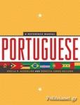 (P/B) PORTUGUESE