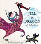 (H/B) JILL AND DRAGON
