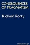 (P/B) CONSEQUENCES OF PRAGMATISM