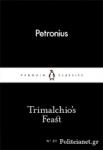 (P/B) TRIMALCHIO'S FEAST