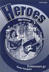 HEROES 3 - WORKBOOK