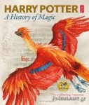 (H/B) HARRY POTTER: A HISTORY OF MAGIC