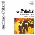 (CD) MUSIQUE DE LA GRECE ANTIQUE