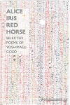 (P/B) ALICE IRIS RED HORSE