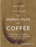 (H/B) THE WORLD ATLAS OF COFFEE
