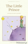 (P/B) THE LITTLE PRINCE