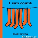 (H/B) I CAN COUNT