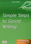 STEP 3 - SIMPLE STEPS TO GOOD WRITING