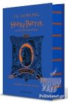 (H/B) HARRY POTTER AND THE HALF-BLOOD PRINCE