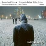 (2CD) CHAMBER SYMPHONIES & PIANO QUINTET